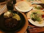 dinner20100820.jpg