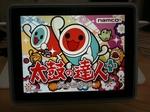 iPad Game.jpg