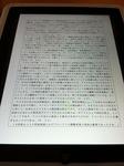 iPad Report.jpg