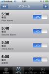 Alarm01.jpg
