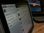 iPad Twitter.jpg